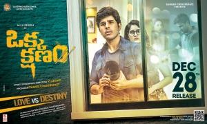 Allu Sirish, Surabhi in Okka Kshanam Movie Release Posters