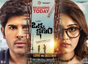 Allu Sirish, Surbhi in Okka Kshanam Movie Releasing Today Posters