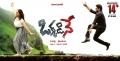 Nithya Menon, Nara Rohith in Okkadine Movie Release Wallpapers