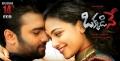 Nara Rohith, Nithya Menon in Okkadine Movie Release Wallpapers