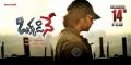 Hero Nara Rohith in Okkadine Movie Release Wallpapers