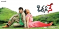 Nara Rohit, Nithya Menon in Okkadine Movie Wallpapers