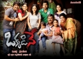 Telugu Movie Okkadine Wallpapers