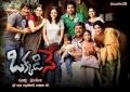 Telugu Movie Okkadine Wallpapers