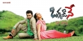 Nara Rohith, Nithya Menon in Okkadine Latest Wallpapers