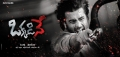 Actor Nara Rohith in Okkadine Wallpapers