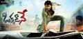 Actor Nara Rohith in Okkadine New Wallpapers