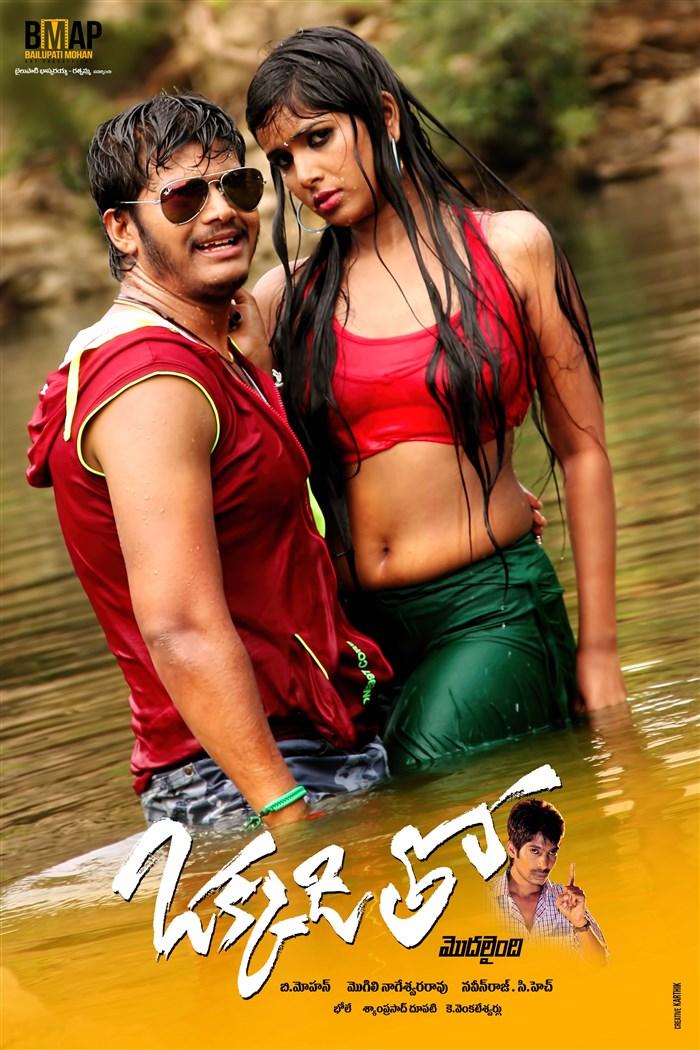 free telugu movies torrents