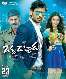 Jagapathi Babu, Vishal, Tamanna in Okkadochadu Movie Release Dec 23rd Posters
