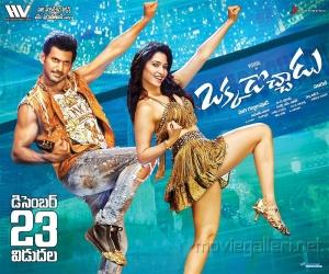 Vishal, Tamanna in Okkadochadu Movie Release Dec 23rd Posters