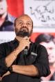 Producer SN Reddy @ Okkadu Migiladu Movie Trailer Launch Stills