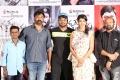 Okkadu Migiladu Movie Trailer Launch Stills