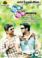Oru Kal Oru Kannadi Audio Release Posters
