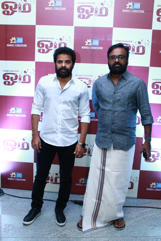 Ameer Sultan, Karu Palaniappan @ OM Movie Audio Launch Stills