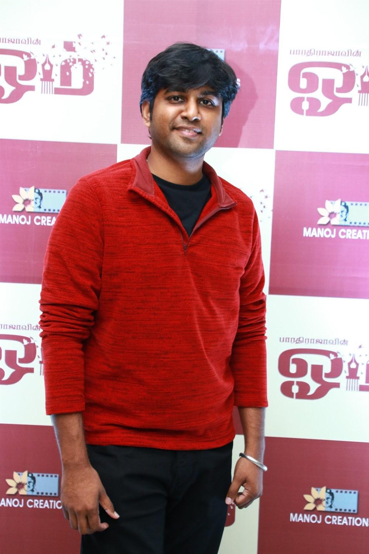 Kabilan Vairamuthu @ OM Movie Audio Launch Stills