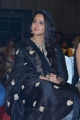 Actress Anushka Shetty @ Om Namo Venkatesaya Audio Launch Stills