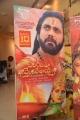 Om Namo Venkatesaya Premiere at Cinemax Hyderabad Stills