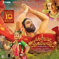 Anushka, Nagarjuna in Om Namo Venkatesaya Release Feb 10th Wallpapers
