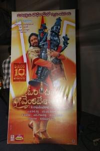 Om Namo Venkatesaya Release Press Meet Stills