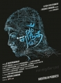 Actor Srikanth's Om Shanthi Om Movie  First Look Posters