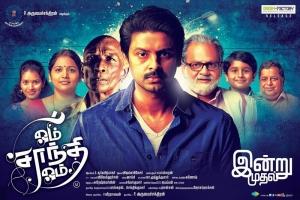 Om Shanthi Om Movie Release Posters