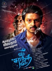 Rajendran, Srikanth in Om Shanthi Om Movie Release Posters