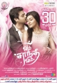 Srikanth, Neelam Upadhyay in Om Shanthi Om Movie Release Posters