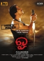Arjun Om Tamil Movie Posters Wallpapers