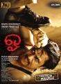 Arjun Om Tamil Movie Posters Wallpapers