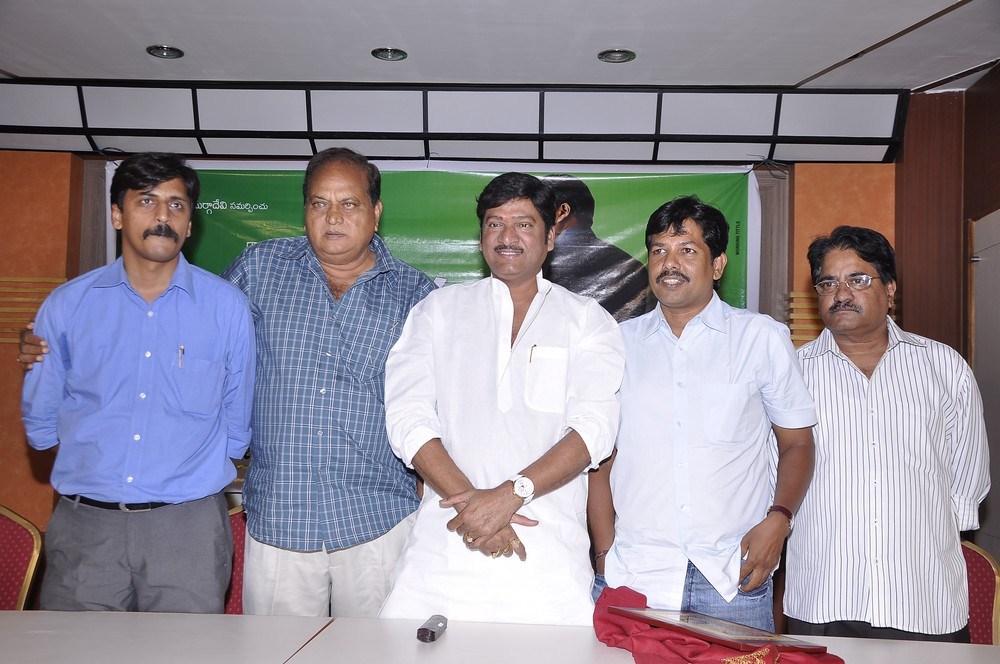 Onamalu Movie Press Meet Stills