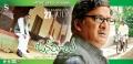 Rajendra Prasad Onamalu Movie Wallpapers