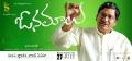 Rajendra Prasad Onamalu Movie Release Wallpapers