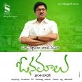 Onamalu Telugu Movie Wallpapers