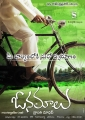 Onamalu Telugu Movie Posters