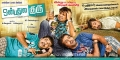 Onbadhula Guru Movie Wallpapers