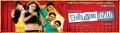 Hot Lakshmi Rai in Onbadhula Guru Movie Wallpapers