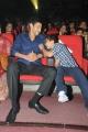 Mahesh Babu & Gautam @ One Nenokkadine Audio Release Photos