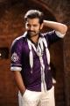 Actor Ram in Ongole Gitta Movie Stills