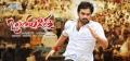 Telugu Actor Ram in Ongole Gitta Movie Wallpapers