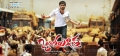 Actor Ram Pothineni in Ongole Githa Movie Wallpapers