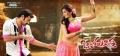 Ram, Kriti Kharbanda in Ongole Githa Movie Wallpapers