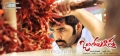 Actor Ram Pothineni in Ongole Githa Wallpapers