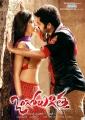 Kriti Kharbanda, Ram in Ongole Githa Movie Posters