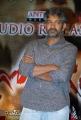SS Rajamouli at Ongole Gitta Movie Audio Release Photos