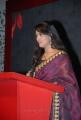 Ongole Githa Movie Audio Release Photos