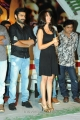 Ram, Kriti Kharbanda at Ongole Gitta Movie Audio Release Photos