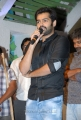 Actor Ram at Ongole Githa Movie Audio Release Photos