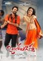 Ram, Kriti Kharbanda Hot in Ongole Gitta Movie Release Posters