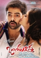 Ram, Kriti Kharbanda in Ongole Githa Movie Release Posters