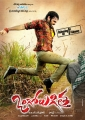 Actor Ram Pothineni in Ongole Gitta Movie Release Posters